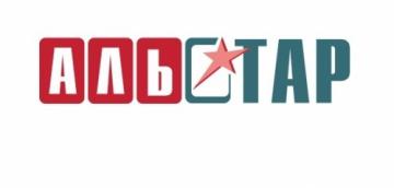 Фирма АЛЬСТАР