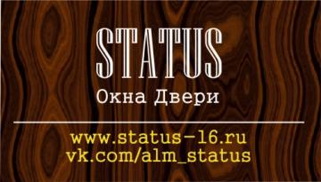 Фирма STATUS