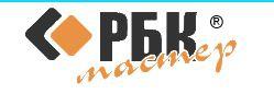 Фирма РБК мастер