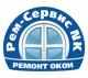 Акции и скидки на пластиковые окна от компании Рем-Сервис NK