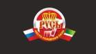 Фирма Русь